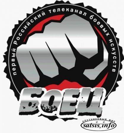 "Телеканал ""МАТЧ! Боец"" начинает HD-вещание"