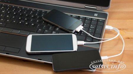 Заряжать смартфон через USB-порт компьютера опасно
