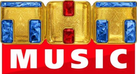 ТНТ MUSIC в «Телекарте» – любимая музыка в новом окружении