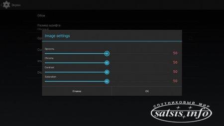 Обзор Android спутникового ресивера Skyway Andromeda