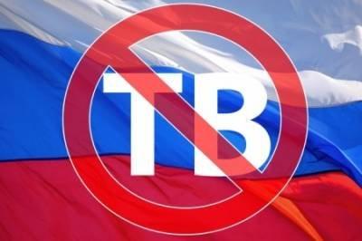 Нацсовет запретил 9 российских каналов и разрешил американский эротический канал