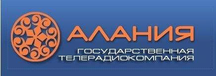 Цифровая революция на ГТРК «Алания»