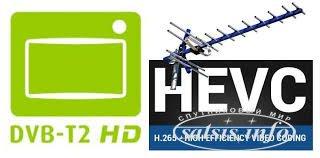 В Чехии объявили о переходе на DVB-T2