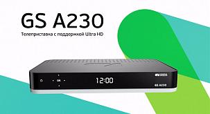 «Триколор ТВ» получил 4K-приставку к официальному запуску UHD