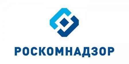 Роскомнадзор начал наказывать операторов связи за работу с Google Global Cache