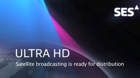 SES проведет спутниковую трансляцию в 8К