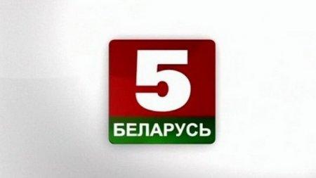 """""""Беларусь 5"""" покажет центральный футбольный матч «Шахтер» – БАТЭ в записи из-за хоккея"""
