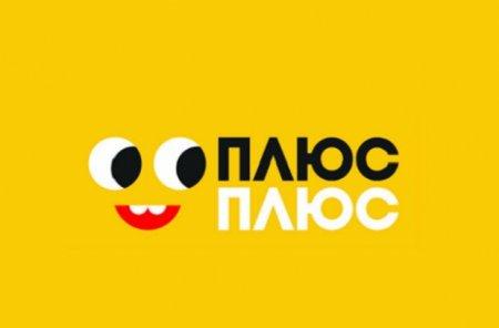 Телеканал Игоря Коломойского сменил собственников
