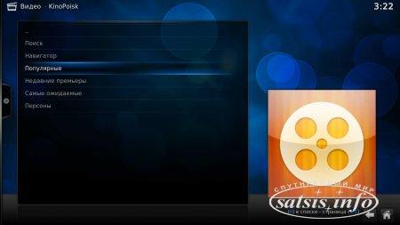 Обзор Ultra HD плееров Tronsmart Vega S95 Pro и Tronsmart Vega S95 Telos