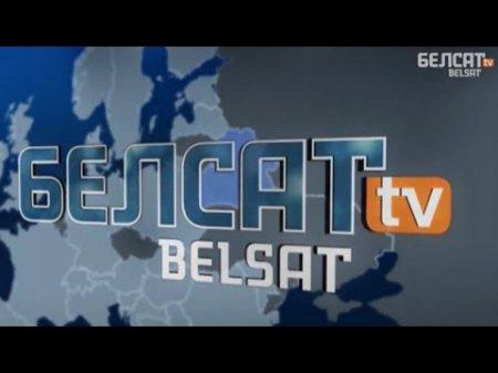 ТВ-канал «Белсат» появится в пакетах украинских кабельных операторов.