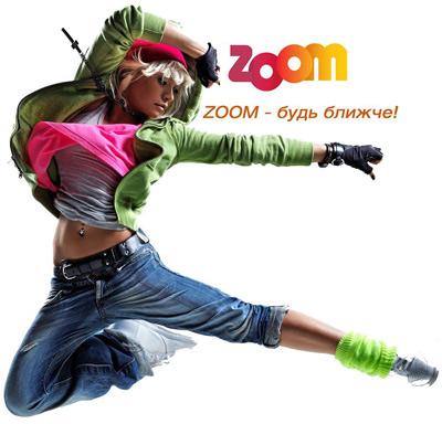 С какого спутника будет предоставляться Zoom TV?