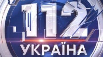 Нацсовет в 15-й раз отказал каналу «112 Украина» в переоформлении цифровых лицензий