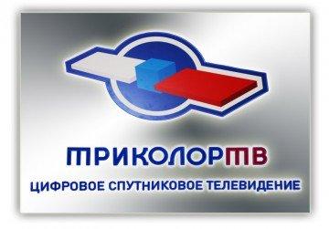 Абонентская база «Триколор ТВ» достигла 12 млн