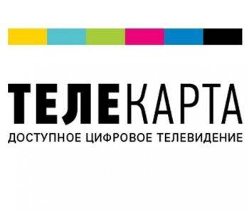Конкурс от телеканала «Кино ТВ» и «Телекарты»