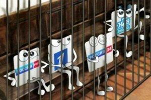 Литовские власти продолжают дискуссию по вопросу запрета российских телеканалов