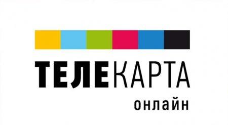 Сервис «Телекарта Онлайн» получил «Премию Рунета»