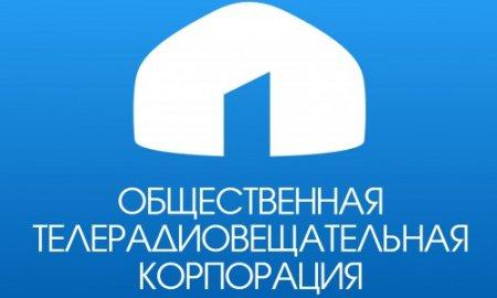 Первый круглосуточный новостной канал «Ала-Тоо 24» заработал в Кыргызстане
