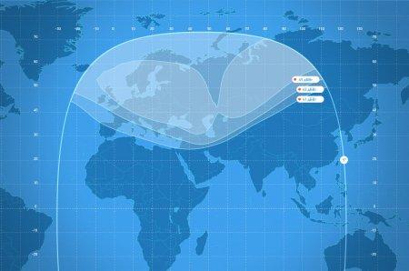 Пакет российских каналов на Express-AM7 (40°E)