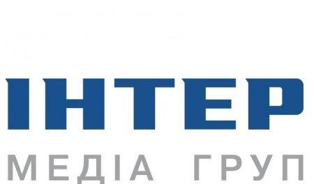 Телеканалы «Интер» и «Интер+» переходят на широкоформатное вещание.
