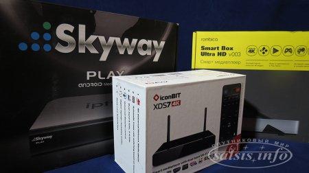 Сравнение Ultra HD медиаплееров Skyway Play, iconBIT XDS74K и Rombica Smart Box Ultra HD v003