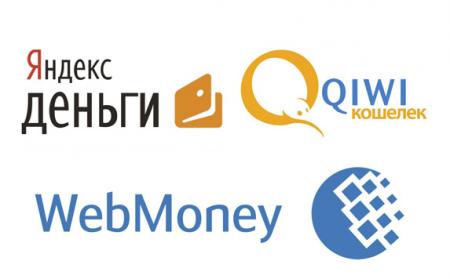 Нацбанк Украины напомнил о запрете электронных платежных систем Webmoney, «Яндекс.Деньги», QIWI Wallet и Wallet One