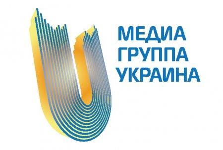 «Медиа Группа Украина» объединяет ТВ, прессу и интернет в мультиплатформенный бренд «Сегодня»