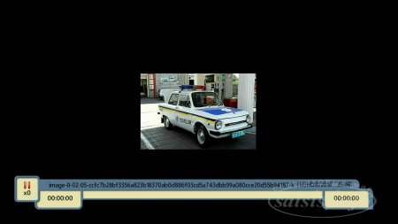 Обзор Openbox S3 CI HD