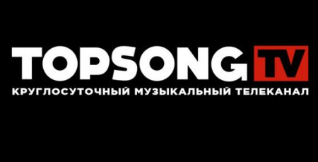 Музыкальный TopSong TV переименован на Bridge TV Classic