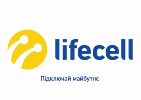 lifecell запускает услугу виртуального номера
