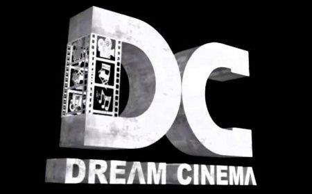 Dream Cinema - один из 8 каналов Dream уже вещает