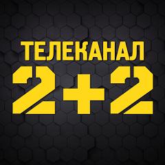 «2+2» возглавит программный директор канала «Пятница» Максим Кривицкий