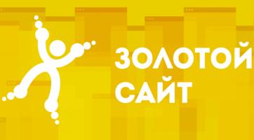 Сайт НТВ-Плюс стал «Золотым» в 6 номинациях!