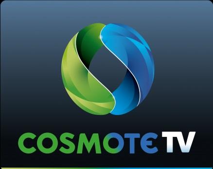 9°E: Греческая pay-tv платформа Cosmote ТV тестирует новый tp