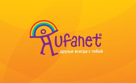 """""""Уфанет"""" запустил новый телеканал Home 4K"""