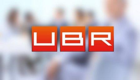 Телеканал UBR прекращает трансляцию с 1 января 2017 года