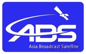Китайцы ведут переговоры о покупке компании Asia Broadcast Satellite