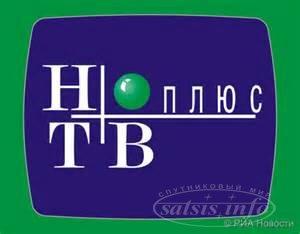 Роскомнадзор разрешил «НТВ-Плюс» вещать в 4K и транслировать несуществующие телеканалы