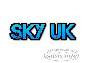 Sky и Discovery пришли к соглашению о трансляции