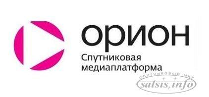 «Орион» обеспечил технический запуск нового телеканала Viacom в России