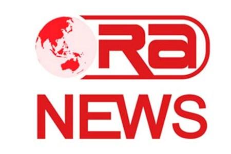 Ora News в FTA на 16°E
