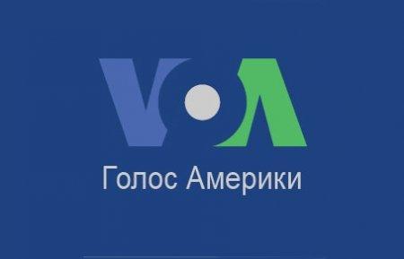 70 лет назад «Голос Америки» начал вещание на русском языке