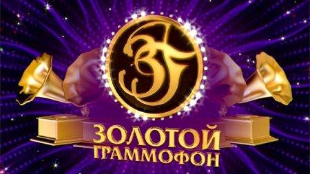 XXI wеремония вручения национальной музыкальной премии