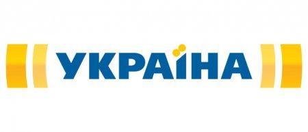 Телеканал «Украина» экспериментирует с вертикальным сериальным программированием