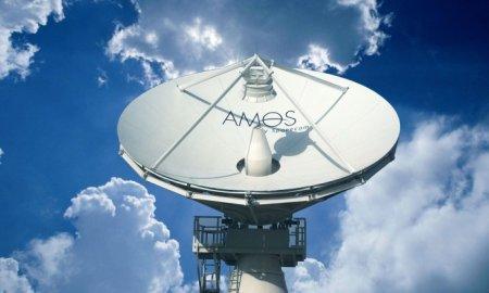 Спутник связи Amos-7 введён в эксплуатацию