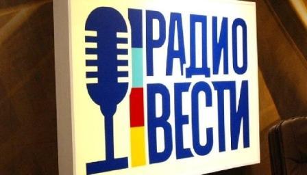 «Радио Вести» обратилось к силовым ведомствам Украины из-за отказа в продлении лицензии
