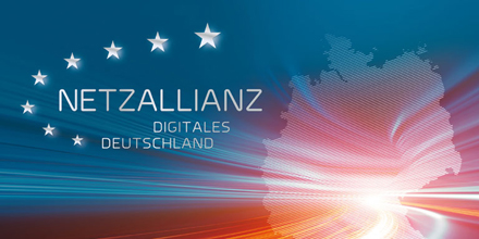 Германия инвестирует €100 млрд в строительство гигабитной интернет-сети