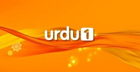 Urdu1 в международной версии начал тестирование