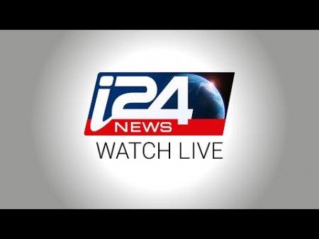Некодированный i24news HD на 13°E