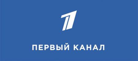 «Первый канал» объединил дирекции интернет-вещания и общественных связей