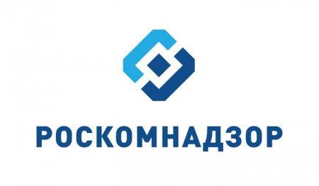 Роскомнадзор выдал 25 лицензий на вещание телеканалов в Крыму